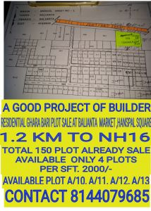 1750 sq. ft. Residential Land / Plot for Sale in Balianta, Bhubaneswar