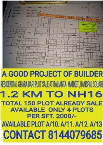1750 sq. ft. Residential Land / Plot for Sale in Balianta, Bhubaneswar