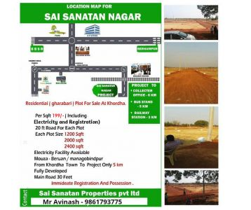 1200 sq. ft. Residential Land / Plot for Sale in Khordha, Bhubaneswar